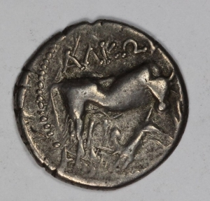 Illyria Dyrrhachium Drachm with Cow and Calf VG
