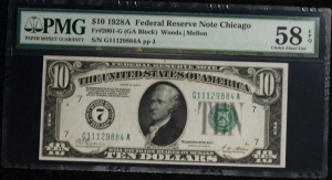 1928A $10 Federal Reserve Note - PMG 58EPQ